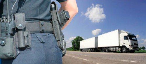 Охрана крупногабаритных грузов