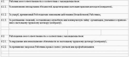 Договор с ип образец
