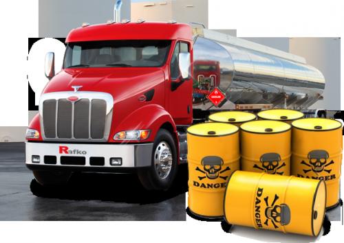 Логистика опасных грузов