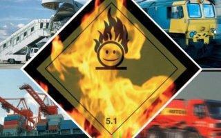 Правила перевозки на автомобильном транспорте опасных грузов, требования безопасности