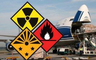 Как получить лицензию на разгрузочно-погрузочную деятельность опасных грузов