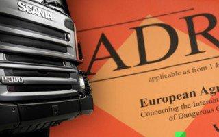 Правила транспортировки опасного груза в соответствии со стандартами ДОПОГ