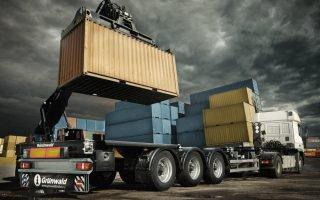 Условия договора об организации перевозки грузов