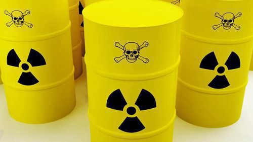 Радиоактивные вещества